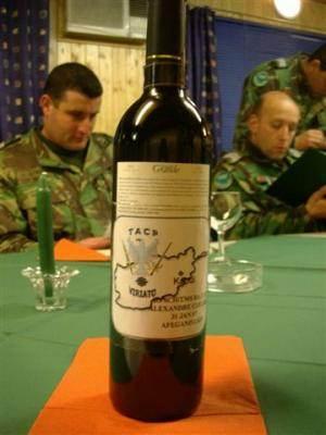 31JAN2007 Afeganistao (6)