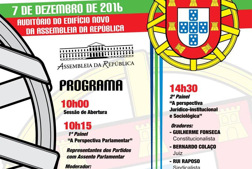 Sessão Evocativa do 15º Aniversário do Reconhecimento do Direito ao Associativismo